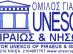Επιστολή Unesco